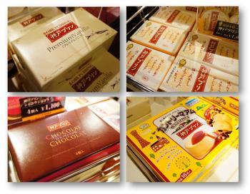 神戸の人気お土産が選べるプラン