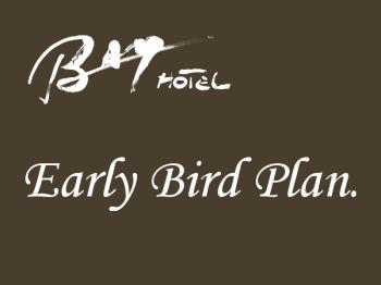 Early Bird Plan