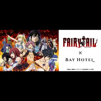TVアニメ『FAIRY TAIL』 ×「 東京駅前ベイホテル」コラボレーション