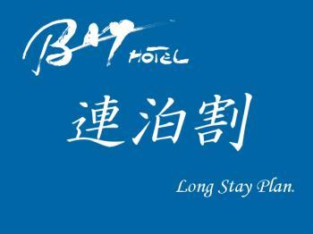 Long Stay Plan