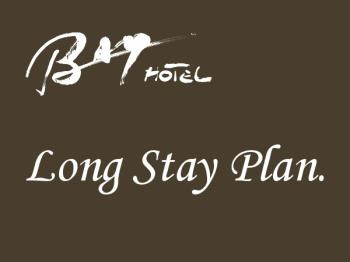 Long Stay Plan