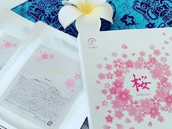 【美容マスク付プラン】 「桜~ヒト幹細胞培養液セラムマスク」女性限定★