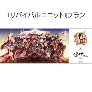 (リバイバルユニット)『イケメン戦国』 × 「日本橋室町BAY HOTEL』コラボ第6弾が決定!