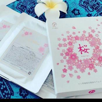 美容マスク 「桜~ヒト幹細胞培養液セラムマスク」付 プラン