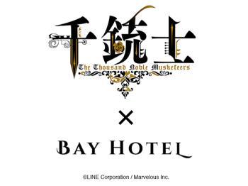 『千銃士』×「秋葉原BAY HOTEL」 コラボ・アンコール企画