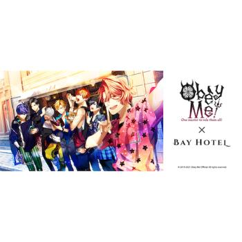 『Obey Me!』×「秋葉原BAY HOTEL」コラボレーション