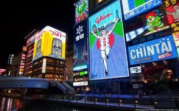 【大阪いらっしゃい】大阪周遊パス付!!大阪の人・関西の人 大阪いらっしゃい!キャンペーン♪