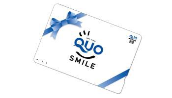 【ビジネス出張応援】便利に使える!QUOカード1000円付プラン【朝食付】