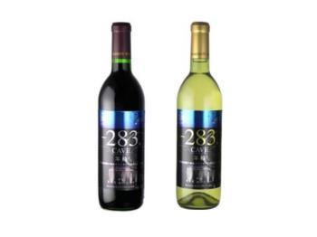 【はこだて割】【新しい旅のスタイル】でお得に!青函トンネルワイン付2食プラン