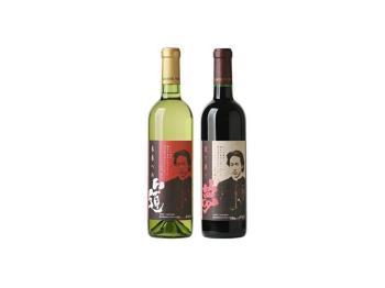 【はこだて割】【新しい旅のスタイル】でお得に!土方歳三ワイン付2食プラン
