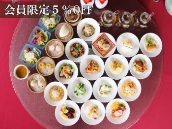 .<★会員限定★5%OFF♪>《金・土・日限定》【中国料理】全20種以上!!安心のオーダーバイキング♪お子さま半額!【お子様歓迎】.