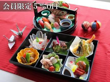 .<★会員限定★5%OFF♪>【日本料理◆スタンダードコース】滋養強壮膳と天然温泉で免疫力UP♪.