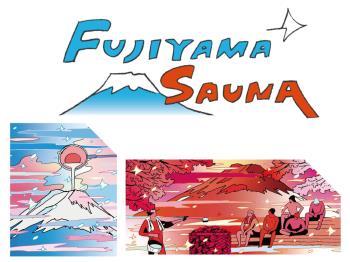 「FUJIYAMA SAUNA」オープン記念!富士の恵みでととのう☆サウナ満喫プラン☆(朝食付き)