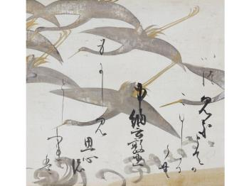 「京都 高山寺と明恵上人 鳥獣戯画」観覧&宿泊プラン