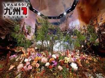 花と庭の世界大会プラン(ハウステンボス入場セット・朝食付き)