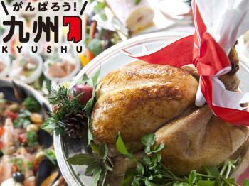 【1泊2食付】みんなで楽しいクリスマスブッフェプラン(夕食・朝食・入場券付)