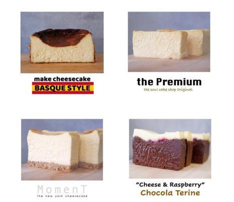 【期間限定】4種から選べるケーキ引換券付