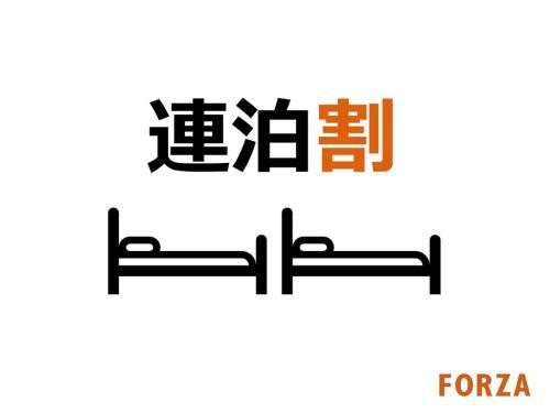 【連泊割/朝食付】連泊割でお得に泊まろうプラン♪安心・安全 除菌シート付!