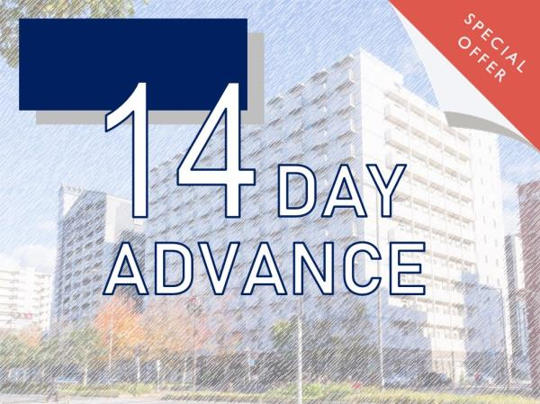 【早割14】【SimpleStay】■14日前迄のご予約限定でお得に宿泊する。