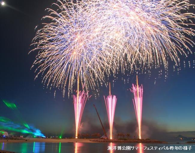 【7月15日連泊限定】海洋博公園花火大会会場近くのホテルBISE≪朝食付≫