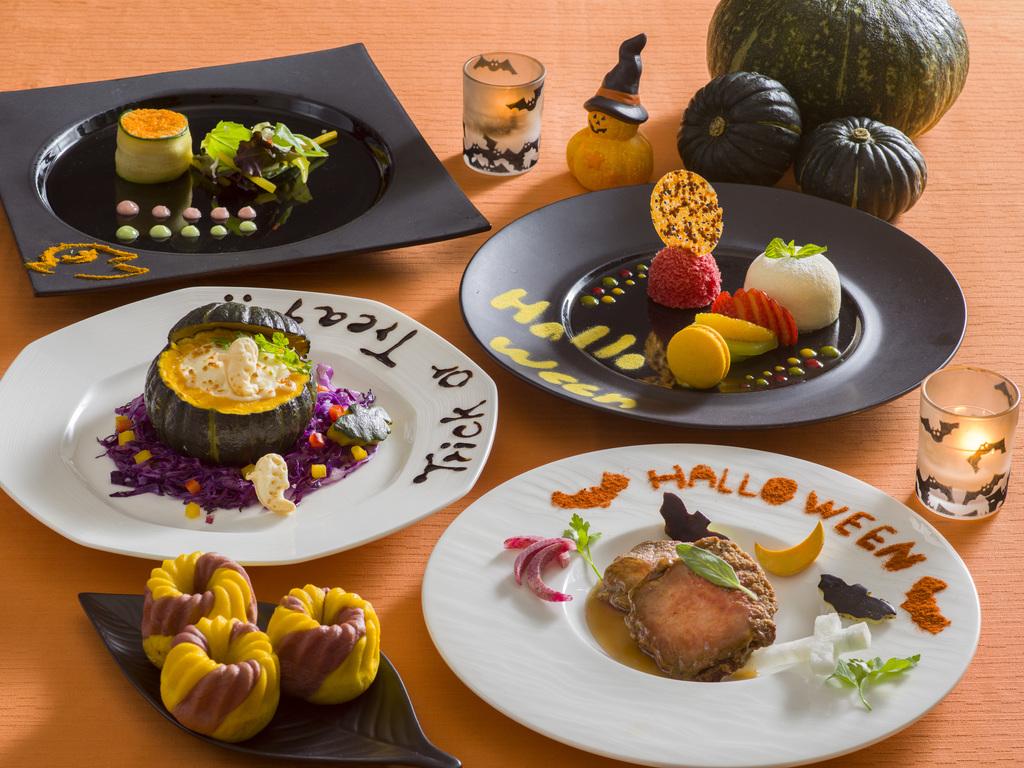 秋におすすめ☆ハロウィン・ディナーコース
