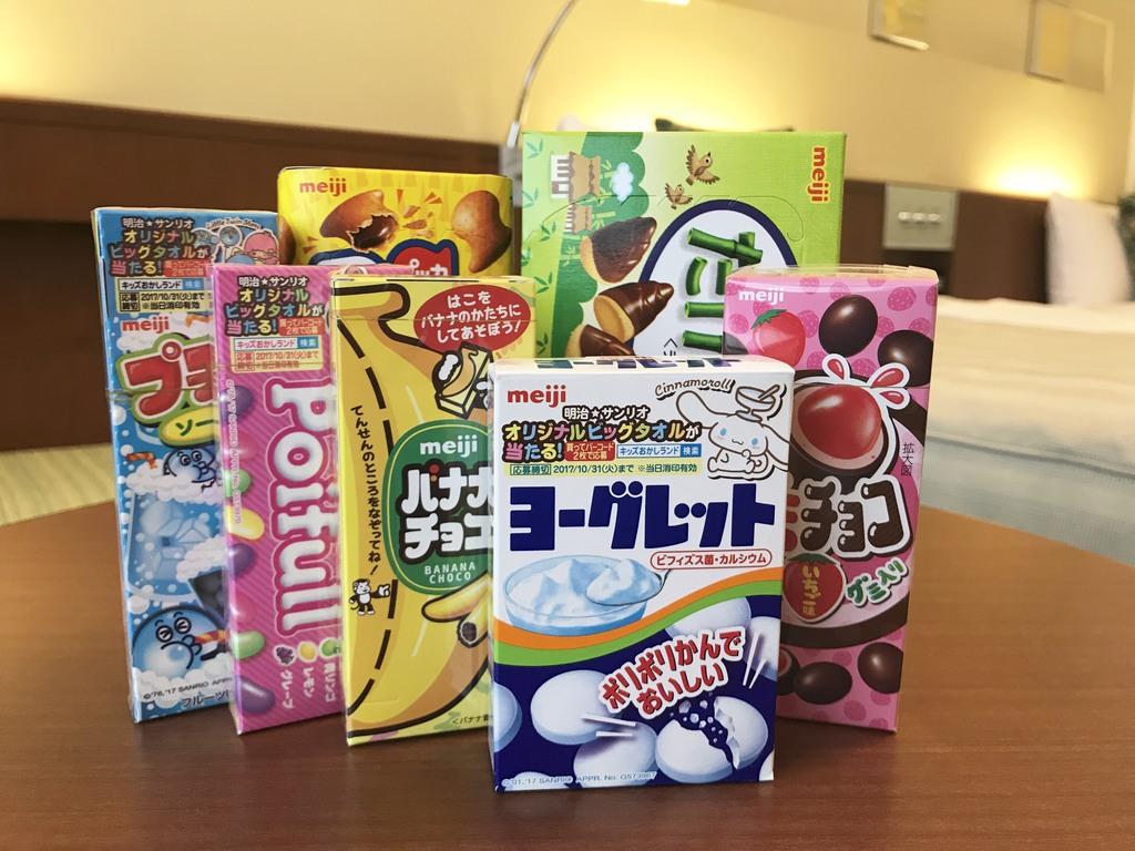 嬉しいmeijiのお菓子付き♪