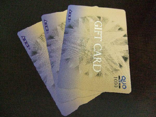 QUOカード¥3,000分付