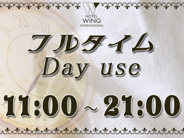 11:00〜21:00 フルタイム