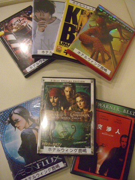 DVDの一部