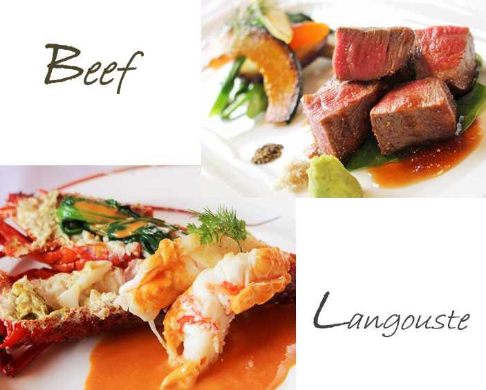 厳選アワビのステーキと選べるメインディッシュの組み合わせ