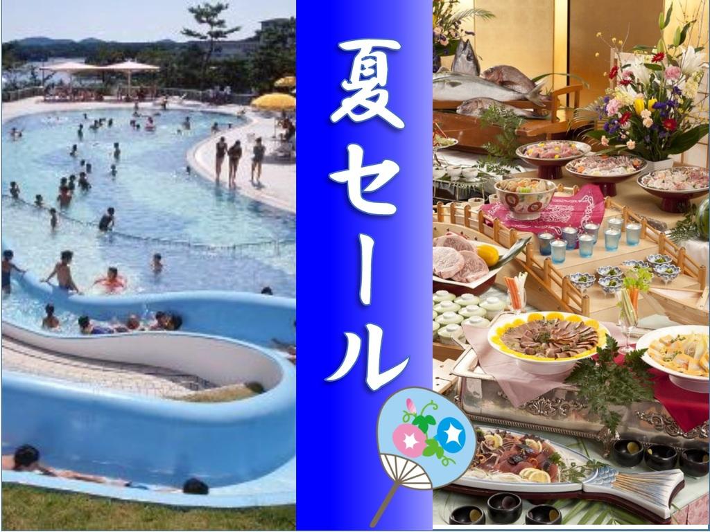 【夏SALE】人気のディナーバイキングプランが お日にち限定でお値打特価!!