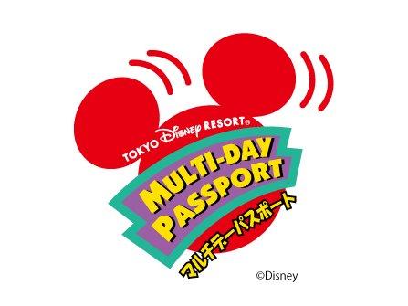 マルチデーパスポート (c)Disney