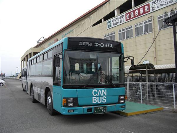 加賀温泉郷周遊バス「CANバス」(イメージ)