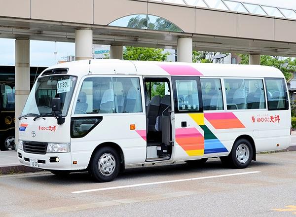 当館送迎バス(イメージ)
