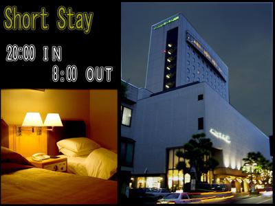 ホテルの到着は遅いし、翌日は朝早いというお客様は是非このプランを・・・