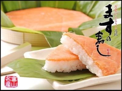 とろけるような濃厚な旨み 富山の伝統が生み出した極上品 「ます寿司」