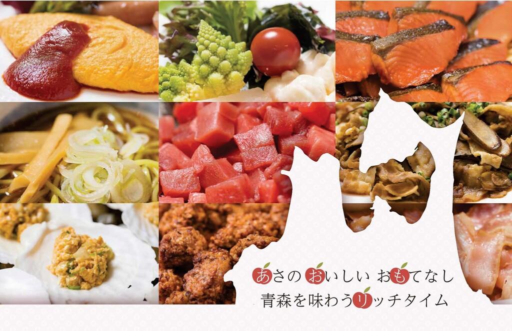ホテル最上階レストランでのご朝食がおすすめです。