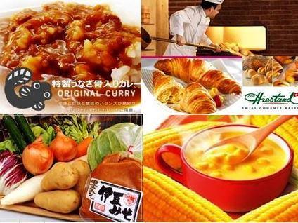 ご朝食は「ハーフビュッフェスタイル」和食・洋食のご希望をお聞かせください。