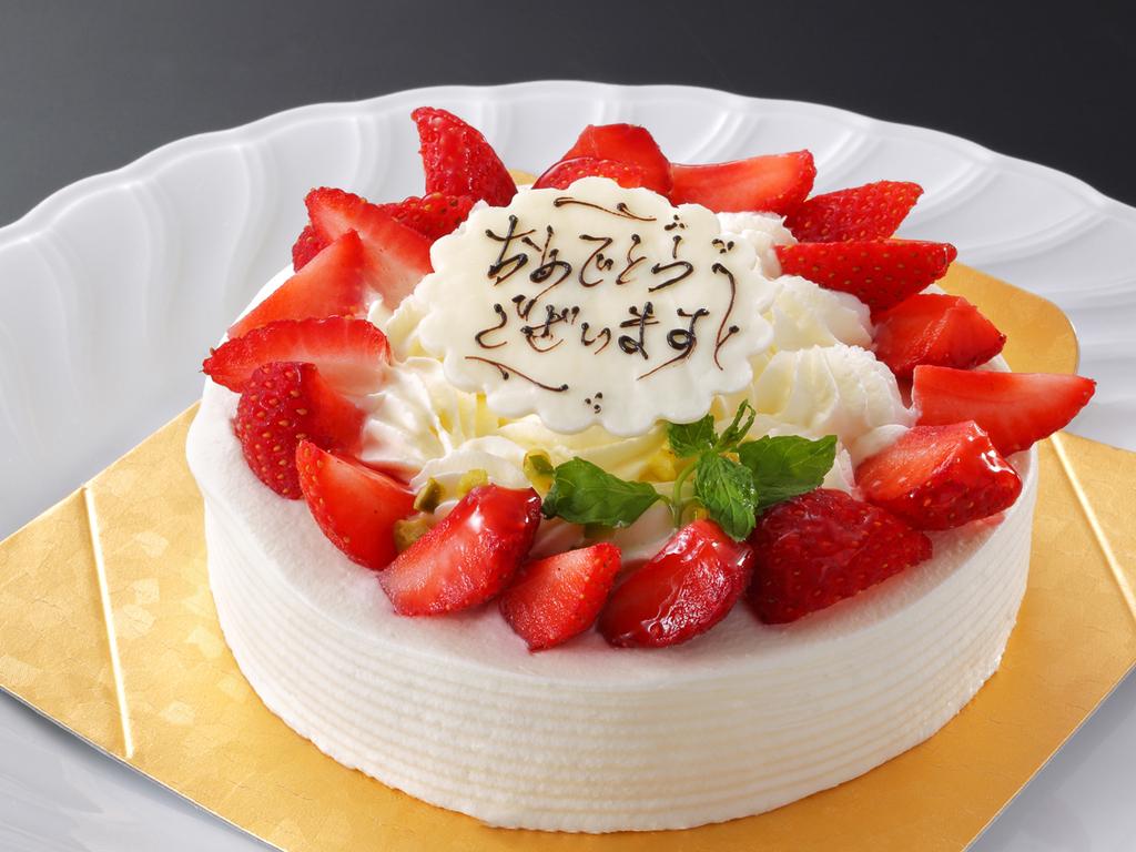 ケーキ又はシャンパンをプレゼント