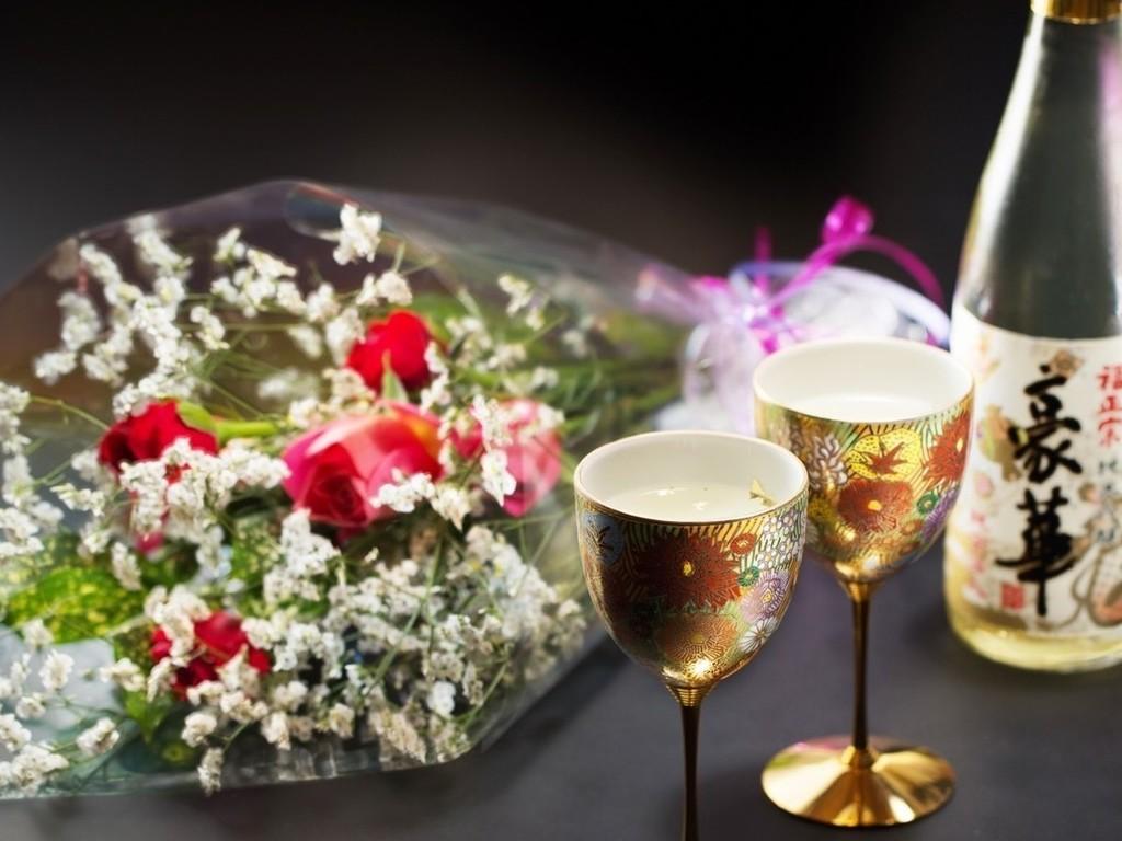 長寿のお祝いの方には【金箔酒】をご用意致します。