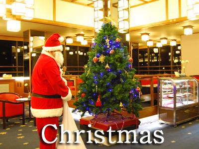 家族で過ごすクリスマスをかがり吉祥亭で☆