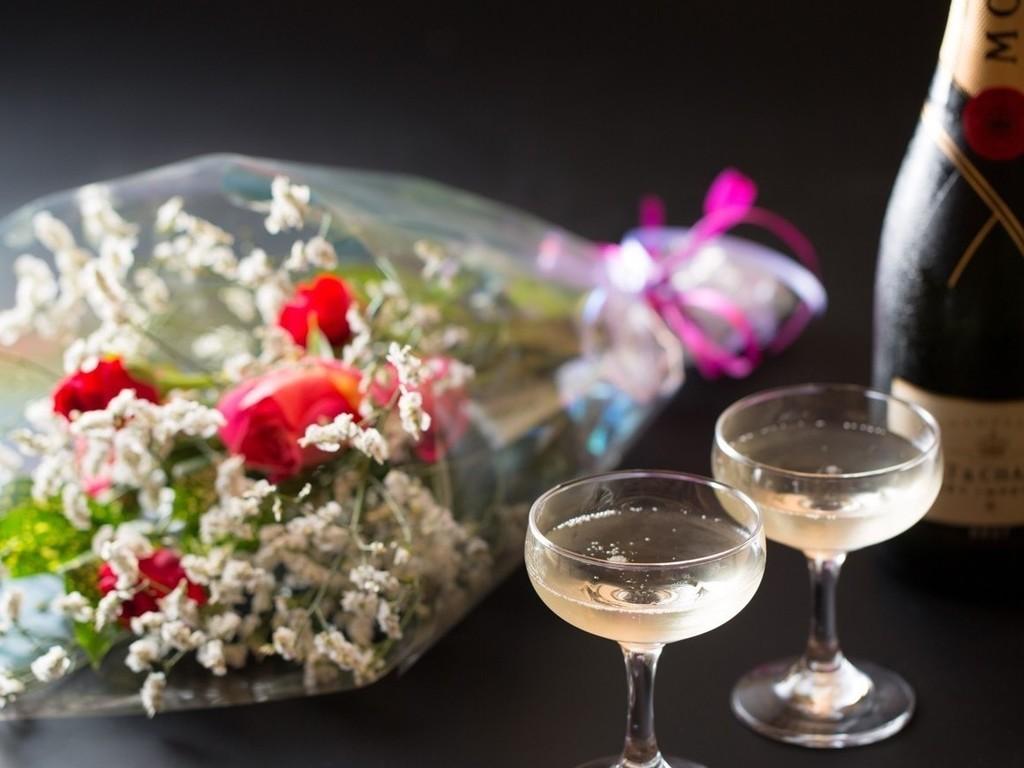 お誕生日・結婚記念の方には【乾杯用スパーリングワイン】をご用意致します。