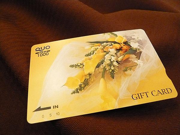 QUOカードは使い道いろいろ便利なプリカ♪