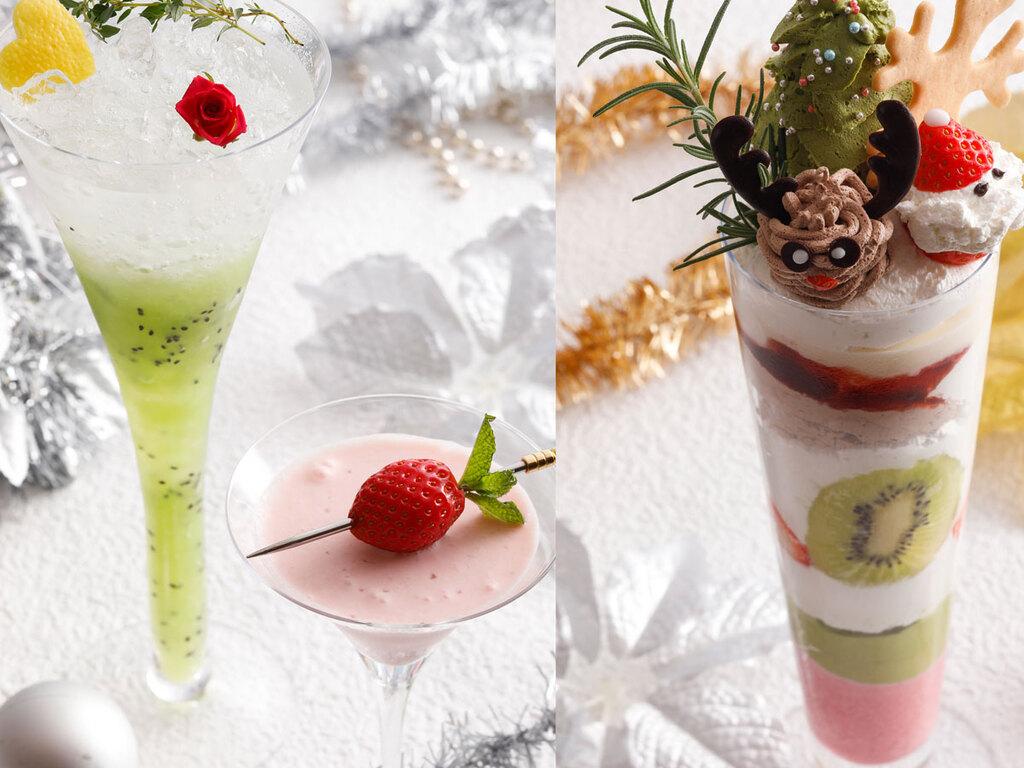 ディナーを楽しんだ後はカクテル・パフェでクリスマス気分を盛り上げよう!(一例)