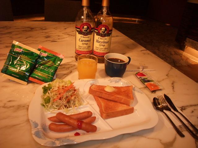 ご宿泊者無料朝食 朝7:00〜9:30