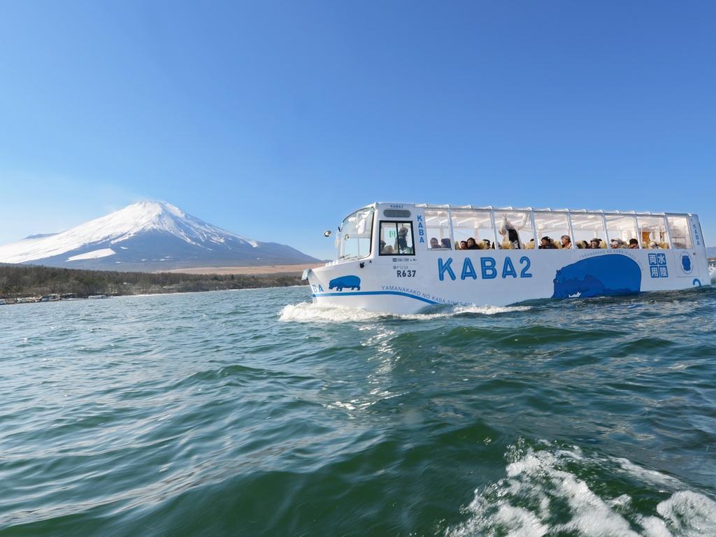 水陸両用バスで山中湖の自然を満喫♪
