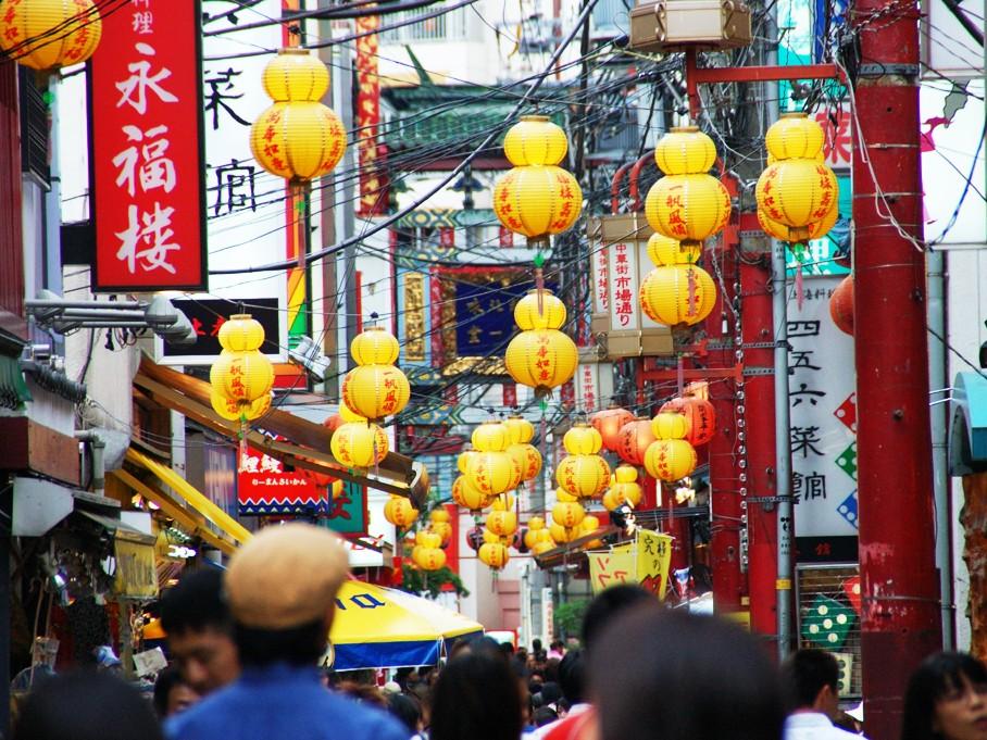中華街&横浜を連泊なプランでお得に満喫