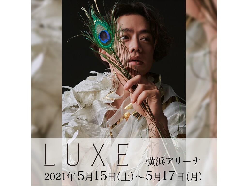 『氷艶hyoen2019-月光かりのごとく-』イメーシ