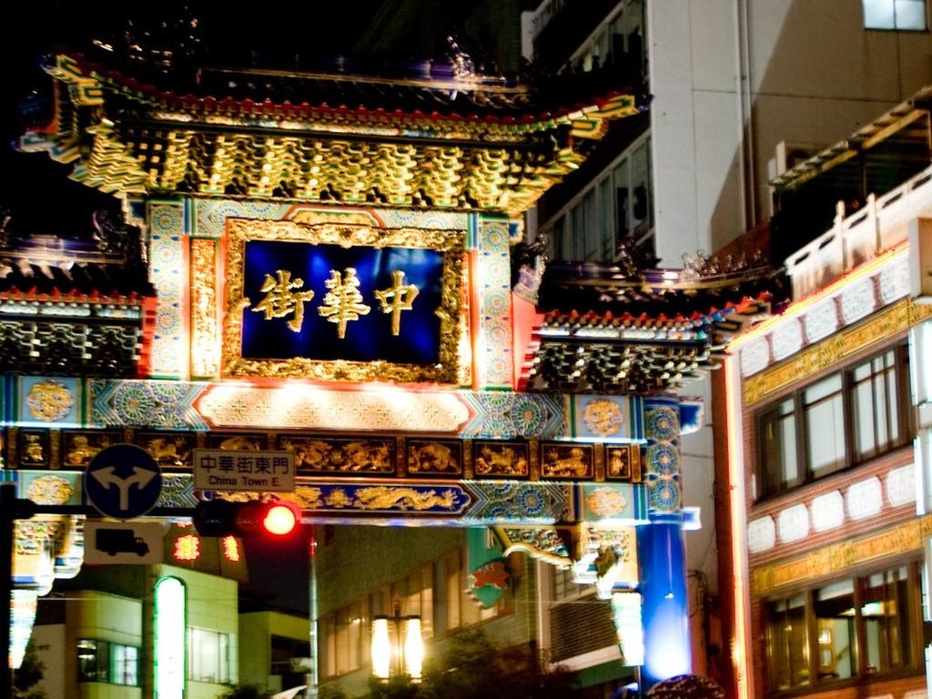 ホテルは中華街東門からすぐ!