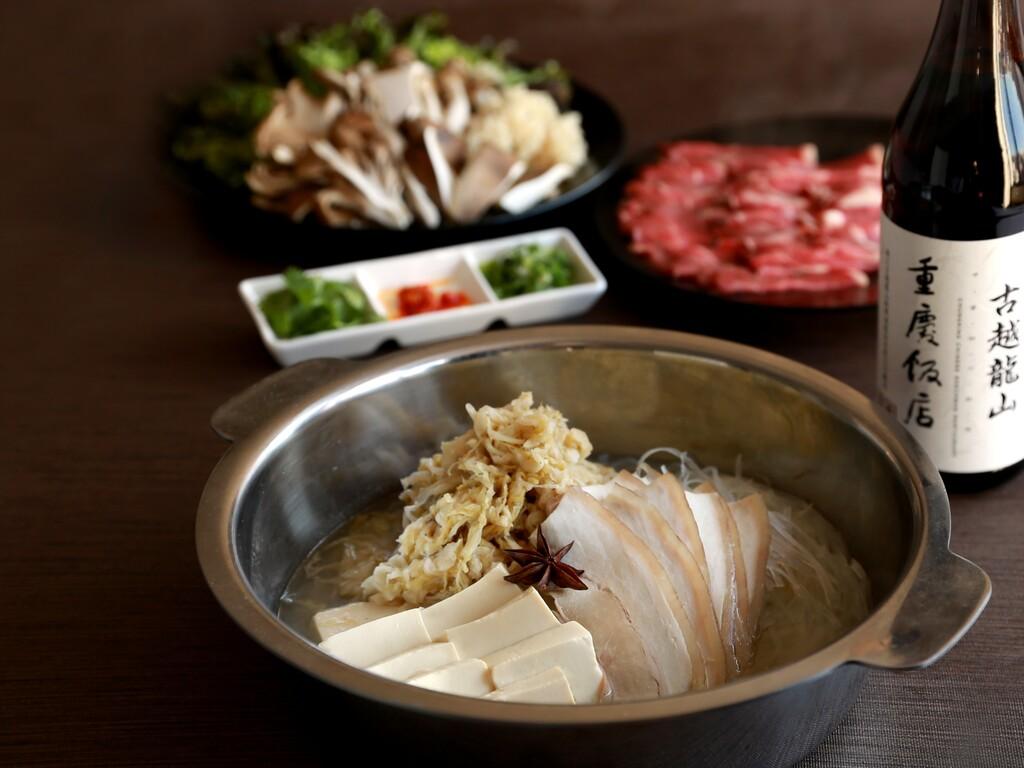 横浜中華街美人鍋「酸菜(サンツァイ)火鍋」イメージ※紹興酒はコースには含まれません